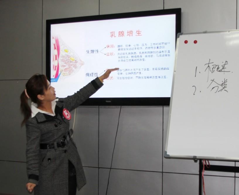 兰考县举办村级人口学校教学竞赛活动